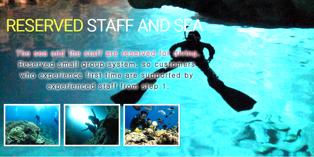 RESERVED STAFF AND SEA