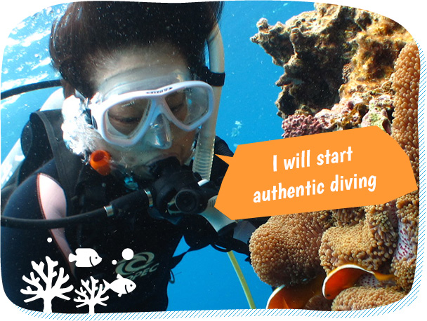 I will start authentic diving