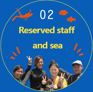 02 Reserved staff and sea
